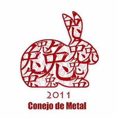 El año del Conejo de Metal